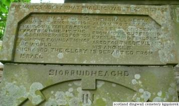 Dingwall cemetery (7)