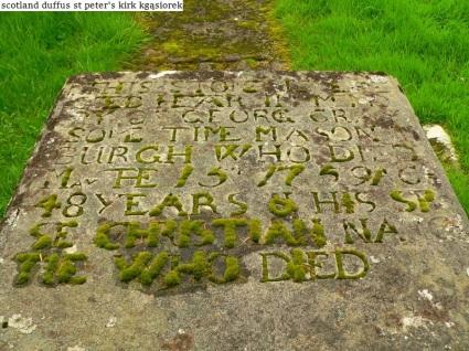 Duffus St Peters Kirk and Parish Cross (7)
